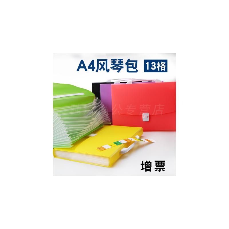 文件袋试卷夹A4资料夹手提文件夹风琴包多层学生用试卷收纳袋