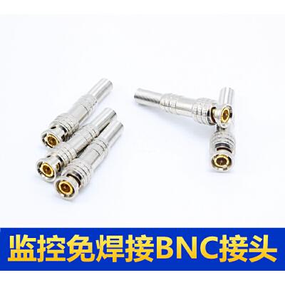 装安防监控bnc接头BNC头 BNC视频线接头Q9头同轴线免焊纯铜