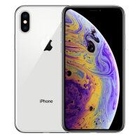 Apple iPhone XS 256G 银色 支持移动联通电信4G手机