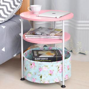 茶几小户型圆形创意简约茶几边几角几客厅电话几移动沙发笔记本桌床头柜满额减限时抢礼品卡创意家