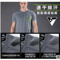 男短袖短裤套装吸湿排汗透气跑步运动健身服足球训练服速干衣