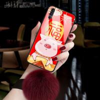 华华为p30手机壳huaweip30新年6.0寸红色化为q30可爱卡通hw30p小猪q30喜庆华韦p