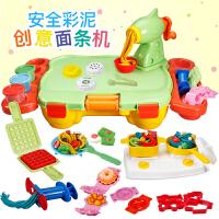 儿童橡皮泥3d彩泥模具工具套装粘土手工制作面条机玩具