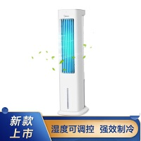 美的空调扇AAD10AR制冷器小空调家用迷你水空调冷风扇冷风冷气机 5L水箱 3档风感