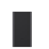 正品小米移动电源2代10000毫安聚合物充电宝手机快充平板通用