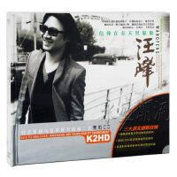 汪峰精选正版黑胶cd信仰在春天里怒放 黑胶唱片2CD车载cd光盘碟片 无损音质 正版特价 限时包邮
