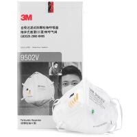 3M 9502V防护口罩 KN95 头带式 防雾霾PM2.5防尘口罩 男女25只