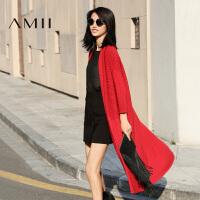 【AMII 超级品牌日】AMII[极简主义]2017年春新款百搭纯色宽松中长款长袖开衫女毛衣外套