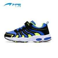 七波辉男童鞋 新款儿童时尚休闲鞋 秋季男童跑步运动鞋