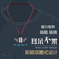 蓝牙耳机运动跑步无线挂耳式苹果耳塞双入耳式Meizu/魅族 EP51
