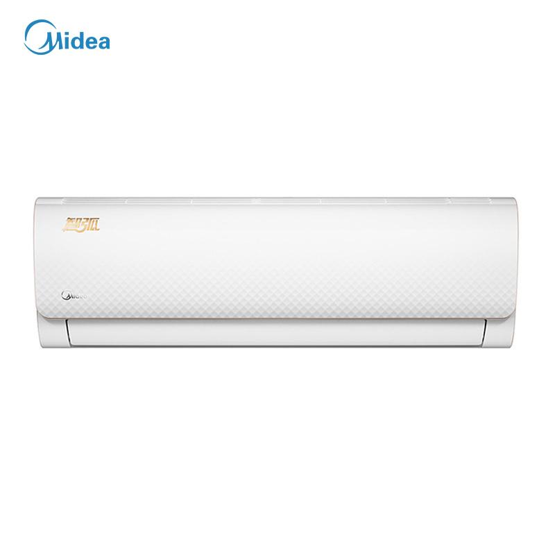 美的空调(Midea)大1匹 变频 静音节能 冷暖 智能家用 挂壁式 卧室挂机空调KFR-26GW/WDAA3@ 官方正品,全国联保