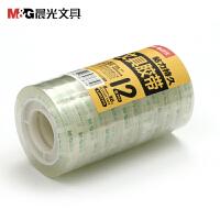M&G晨光 AJD97370 文具胶带8mm*30y(12卷) 当当自营