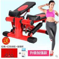 运动减肥瘦身3D液压踏步机 迷你踏步机家用 静音脚踏机 瘦腿瘦腰