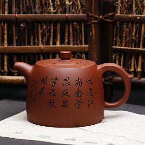【井栏】 高级工艺美术师 王玉芳 底槽清 490cc