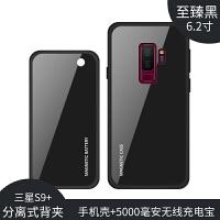 三星Galaxy s8无线充电宝磁吸分离式s9+背夹电池夹背式Note8/9移动电源超薄便携s8+手