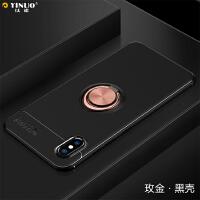 苹果x手机壳隐形支架iphone x防摔软壳平果8x磁吸车载ip10全包边