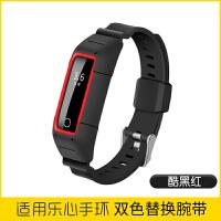 适用乐心手环腕带mambo2代替换带ziva表带智能手环手表带个性运动彩色穿戴一体手表表带 乐心2一体双色款