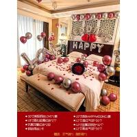 结婚气球装饰套装 浪漫婚礼结婚气球装饰婚庆用品大全新房创意女方婚房布置套装男方