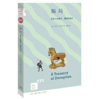 新知文��121 �_局 �v史上的�_子�I品和�� �~克��・法夸�� 著 法夸��的�X趣系列���之一 �v史上的 �_局 北京三���店
