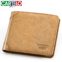 CARTELO/卡帝乐鳄鱼钱包男士头层牛皮短款真皮钱夹卡包驾驶证皮夹