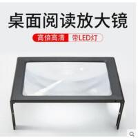 大镜面放大镜高倍A4桌面台式放大镜手持式100MM20LED带灯高清5倍扩大镜