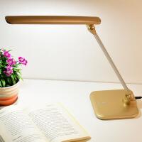 御目 台灯 led台灯护眼灯学习灯可充电大学生书桌卧室宿舍儿童折叠阅读台灯满额减限时抢礼品卡创意家具