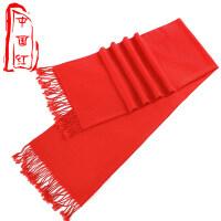 开业年会同学聚会印字中国大红色围巾刺绣logo平安福活动围巾定制