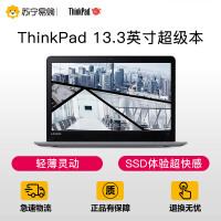 【苏宁易购】ThinkPad S2 2nd Gen 20J3-A002CD 13.3英寸 i5-7200U 8G 25