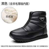 冬季新款加绒防滑防水舒适妈妈鞋保暖中老年雪地靴平底短靴女棉鞋 羊毛款