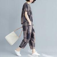 夏季休闲棉麻格子套装女韩版宽松大码上衣时尚哈伦裤亚麻两件套潮