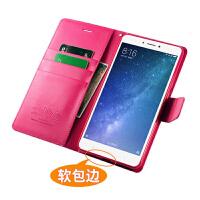 小米max3手机壳送钢化膜 小米MAX3保护套 米max3 mimax3手机外壳 轻薄硅胶翻盖插卡钱包式防摔支架皮套V