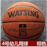 室外水泥地篮球翻毛软皮校园运动训练篮球加厚超纤牛皮篮球 可礼品卡支付