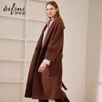 伊芙丽冬装新款毛呢外套宽松过膝超长款100%羊毛双面呢大衣女