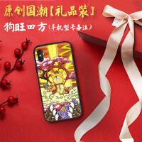 xr苹果x手机壳iphone xs max小米9oppor17r15r11r9华为p30pro女8p 原创国潮 礼品装