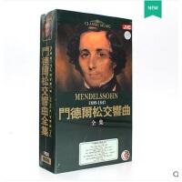 正版 �T德��松交�曲全集 9CD �o�~歌/e小�{ 古典音�蜂�琴曲cd 9��CD碟片