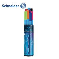 德国施耐德8支套装中油笔美工学生画画填色152298
