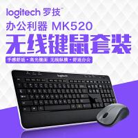 Logitech罗技无线键鼠套装MK540 罗技无线键盘+无线鼠标套装 全尺寸无线键盘+光电无线鼠标 人体工学键盘掌托