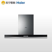 【苏宁易购】Haier/海尔欧式顶吸式CXW-219-E900TS1大吸力油烟机