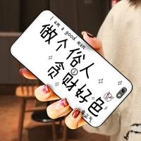 iphone6plus手机壳苹果6splus情侣a1593硅胶萍果6sp套iPnone全卡通爱疯软壳