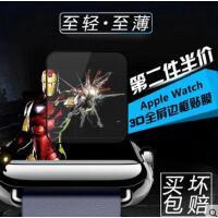 【支持礼品卡】Roobeen iWatch钢化膜苹果iWatch手表全屏38mm覆盖42玻璃防爆贴膜