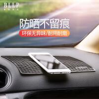 博利良品(BLLP)汽车用品多用途防滑垫 仪表台中控台置物车载防滑垫 黑色大号BL401