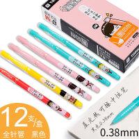 晨光 学生可擦笔 子弹头0.5mm 水笔 热可擦中性笔A9002 摩易擦
