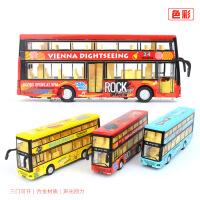 天鹰 仿真双层经典合金大巴士模型 儿童公交车玩具汽车