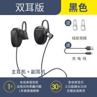无线隐形运动双耳挂式蓝牙耳机超小迷你入耳耳塞式开车 官方标配