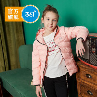 【折后叠券】361度童装 女童轻薄羽绒连帽外套儿童女2020冬季新品中大童保暖女童外套 N61943802