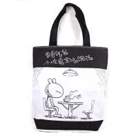 快乐单身汉环保背包(8696白色)