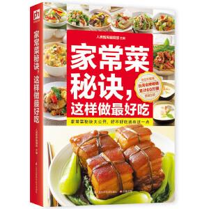 家常菜秘诀,这样做最好吃:做菜好吃不好吃,关键就在这一点