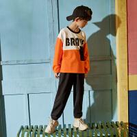 【2件3折:125.7元】男童运动服套装纯棉儿童春秋装2021年新款卫衣两件套中大童帅气潮款