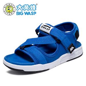 【618大促-每满100减50】大黄蜂男童凉鞋夏季2017新款3--12岁儿童沙滩鞋