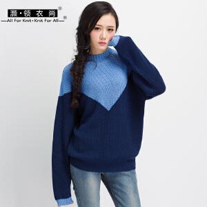 2018秋冬新款粗毛线宽松加大码毛衣女套头拼色羊毛衫针织衫加长袖